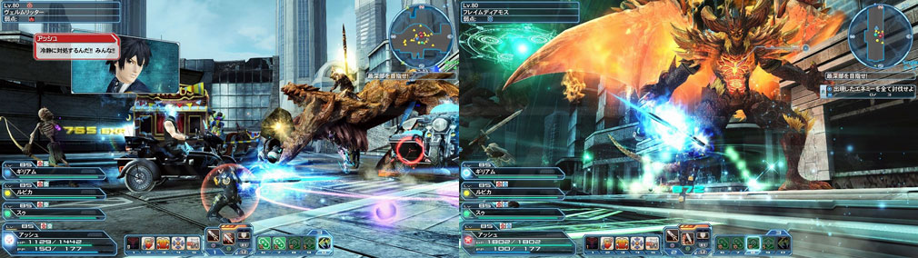 ファンタシースターオンライン2 PHANTASY STAR ONLINE2 (PSO2) 『混沌群がる暗影の街』バトルスクリーンショット