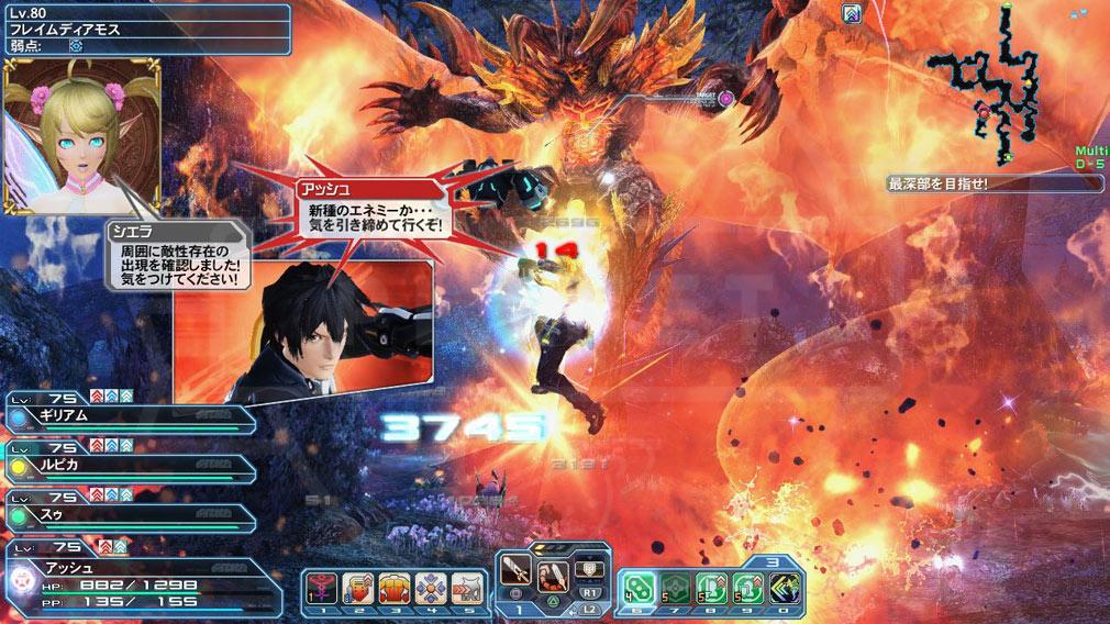 ファンタシースターオンライン2 PHANTASY STAR ONLINE2 (PSO2) クエストバトルスクリーンショット