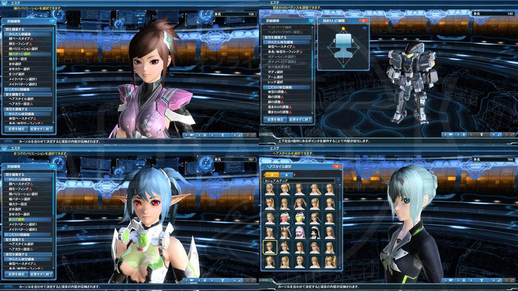 ファンタシースターオンライン2 PHANTASY STAR ONLINE2 (PSO2) キャラクタークリエイト顔スクリーンショット