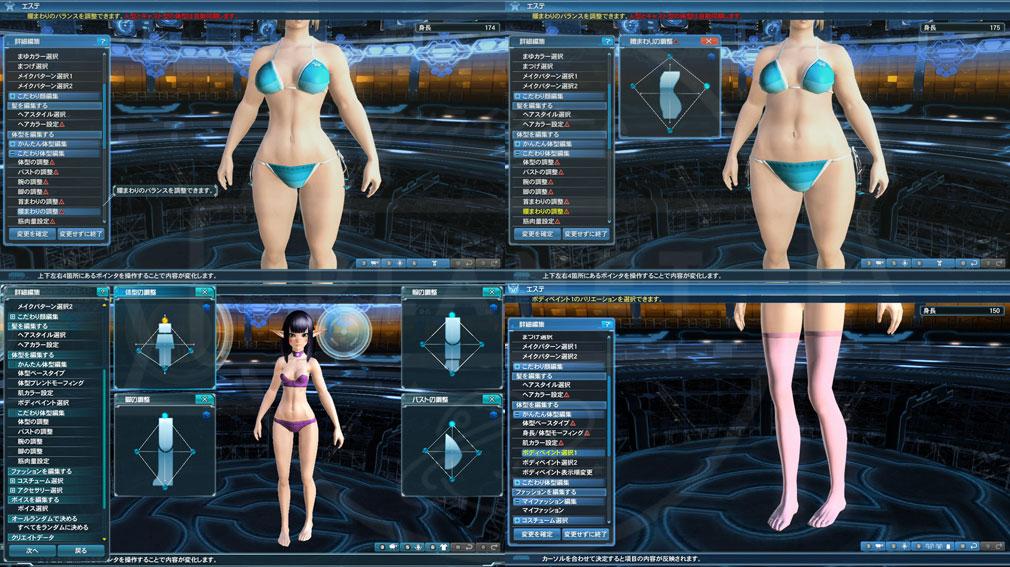 ファンタシースターオンライン2 PHANTASY STAR ONLINE2 (PSO2) キャラクタークリエイト身体スクリーンショット