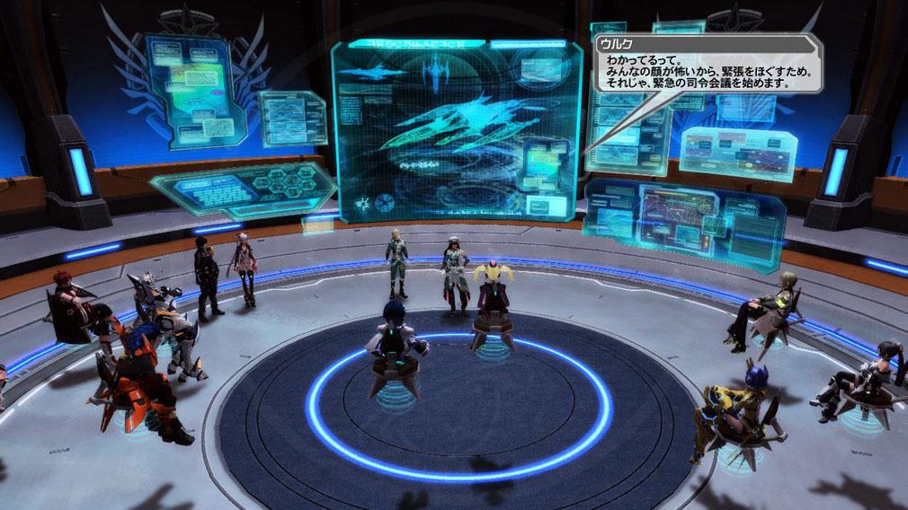 ファンタシースターオンライン2 PHANTASY STAR ONLINE2 (PSO2) 新エピソード『EPISODE6』緊急の司令会議スクリーンショット