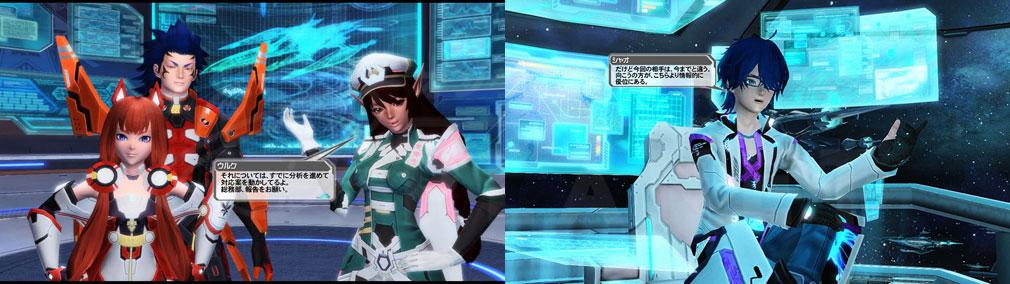 ファンタシースターオンライン2 PHANTASY STAR ONLINE2 (PSO2) 序章:終に抗う術スクリーンショット