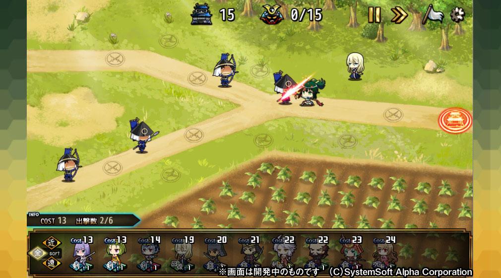天下統一 戦極姫オンライン バトル画面
