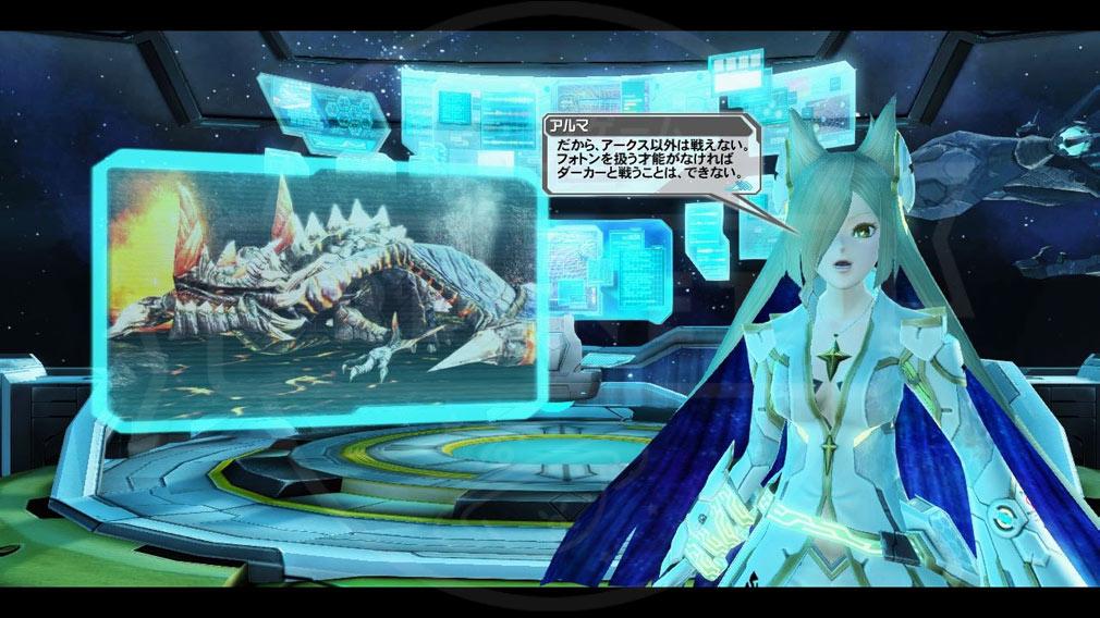 ファンタシースターオンライン2 PHANTASY STAR ONLINE2 (PSO2) 『Heroes:EPISODE5』スクリーンショット