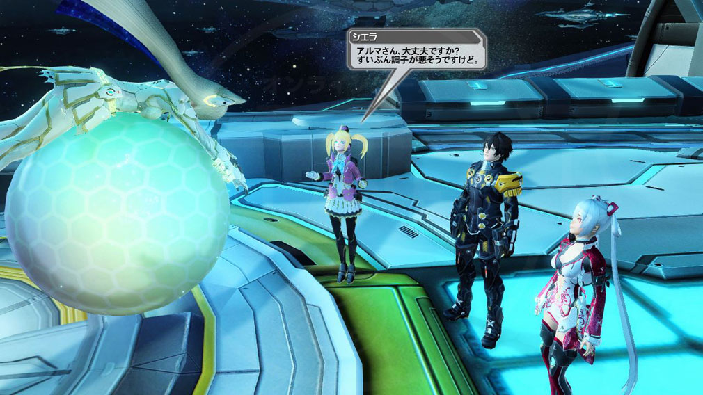 ファンタシースターオンライン2 PHANTASY STAR ONLINE2 (PSO2) 不調の『アルマ』スクリーンショット