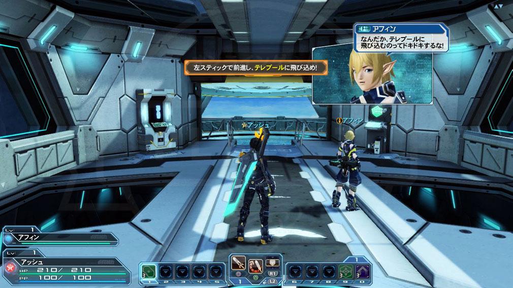 ファンタシースターオンライン2 PHANTASY STAR ONLINE2 (PSO2) 序章クエストの総改修スクリーンショット