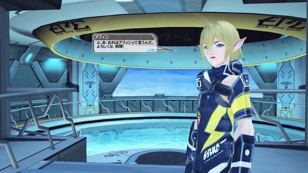 ファンタシースターオンライン2 PHANTASY STAR ONLINE2 (PSO2) [EPISODE1~6]のストーリーを『ストーリークエスト』に統合したスクリーンショット