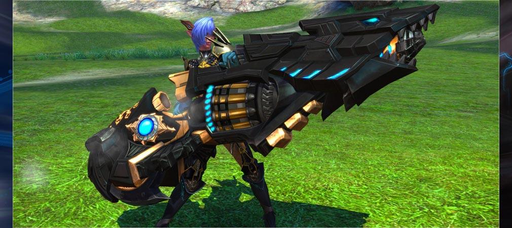 TERA(テラ The Exiled Ream of Arborea) ヘビーガンナー武器