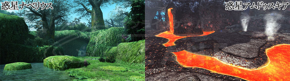 ファンタシースターオンライン2 PHANTASY STAR ONLINE2 (PSO2) MAPエリア『ナベリウス』、『アムドゥスキア』スクリーンショット