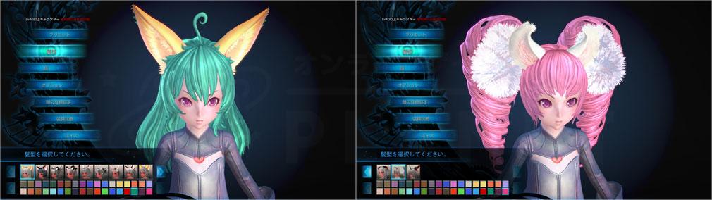 TERA(テラ The Exiled Realm of Arborea) クラス『ソウルリーパー』専用髪型スクリーンショット