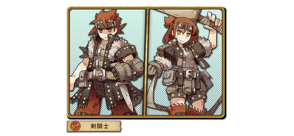 ワンモア フリーライフ オンライン 剣闘士