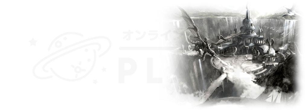 イカロスオンライン(ICARUS ONLINE) 物語