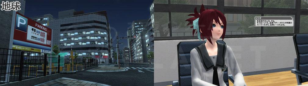 ファンタシースターオンライン2 PHANTASY STAR ONLINE2 (PSO2) MAPエリア『地球』スクリーンショット
