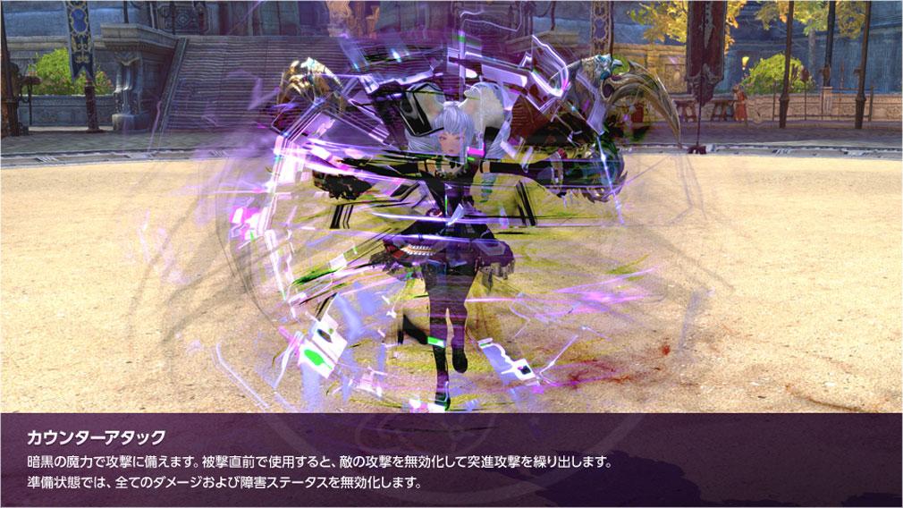 TERA(テラ The Exiled Realm of Arborea) クラス『ソウルリーパー』スキル発動スクリーンショット