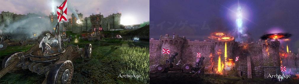アーキエイジ(ArcheAge) 攻城戦スクリーンショット