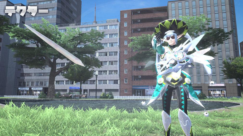 ファンタシースターオンライン2 PHANTASY STAR ONLINE2 (PSO2) クラス『テクター』スクリーンショット