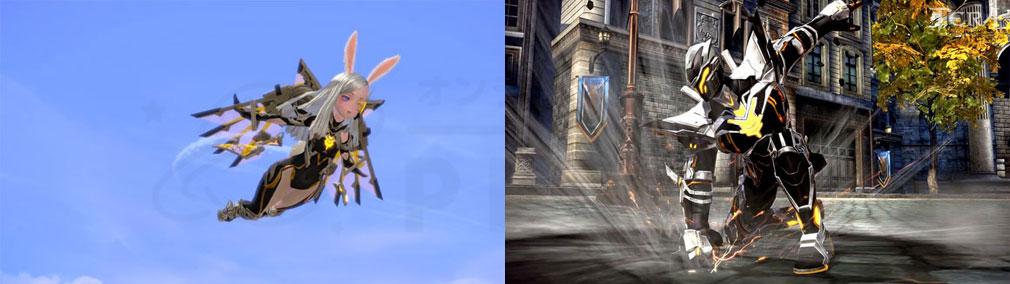 TERA(テラ The Exiled Realm of Arborea) 自由に飛行できるアバター『アーマードフレーム』スクリーンショット
