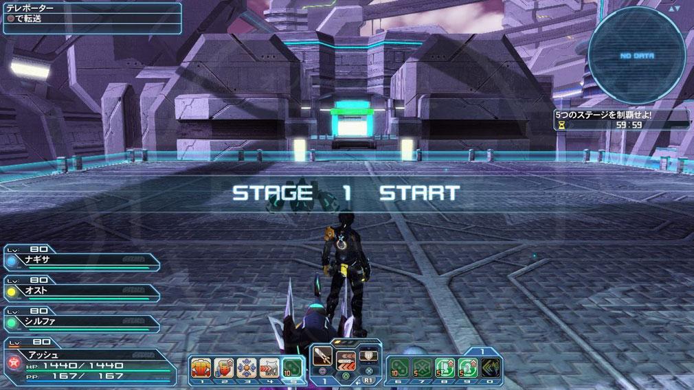 ファンタシースターオンライン2 PHANTASY STAR ONLINE2 (PSO2) ステージ1スクリーンショット