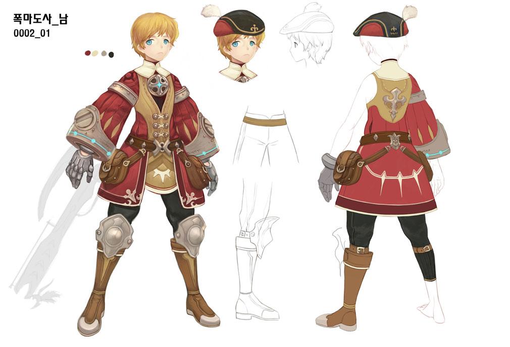 Luna: 月光盗賊団(ルナ: 月光盗賊団) キャラクターコンセプト原画1