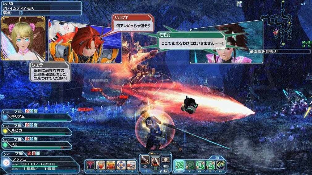 ファンタシースターオンライン2 PHANTASY STAR ONLINE2 (PSO2) 最大4人のマルチパーティースクリーンショット