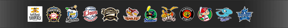 野球つく!!(やきゅつく)  チームロゴ