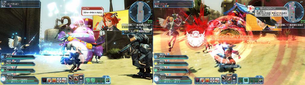 ファンタシースターオンライン2 PHANTASY STAR ONLINE2 (PSO2) ハロウィン期間限定緊急クエスト『ラタン・エンペラッピー』とのバトルスクリーンショット