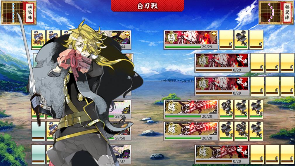 刀剣乱舞オンライン(とうらぶ) 戦闘画面2