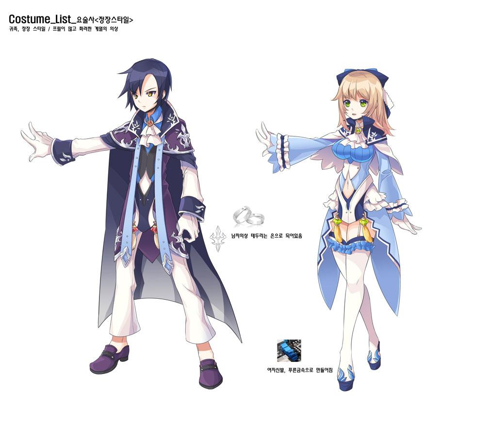Luna: 月光盗賊団(ルナ: 月光盗賊団) キャラクターコンセプト原画2