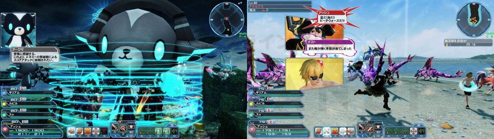 ファンタシースターオンライン2 PHANTASY STAR ONLINE2 (PSO2) 期間限定イベントクエストスクリーンショット