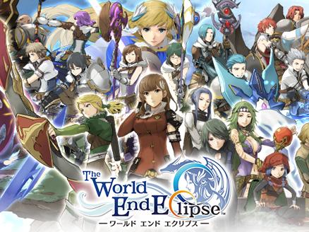 ワールド エンド エクリプス The World End Eclipse(ワルエク) サムネイル