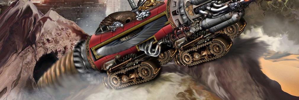 弩龍戦機(ドリセン) メインイメージ