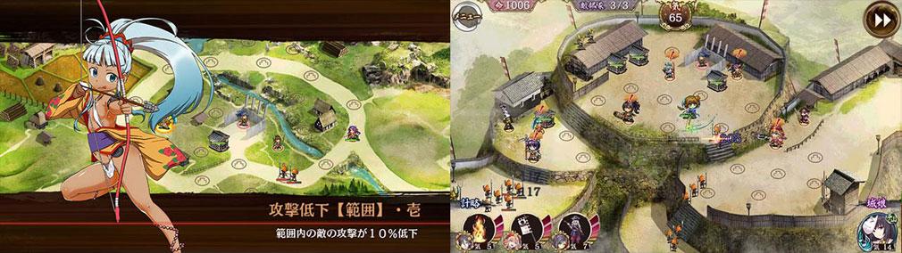 御城プロジェクト:RE CASTLE DEFEN(城プロ) 城娘スキル、タワーディフェンスバトルスクリーンショット