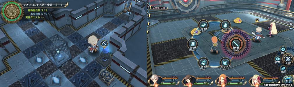 英雄伝説 暁の軌跡(アカツキノキセキ) 左:採掘画面、右:バトル画面UI