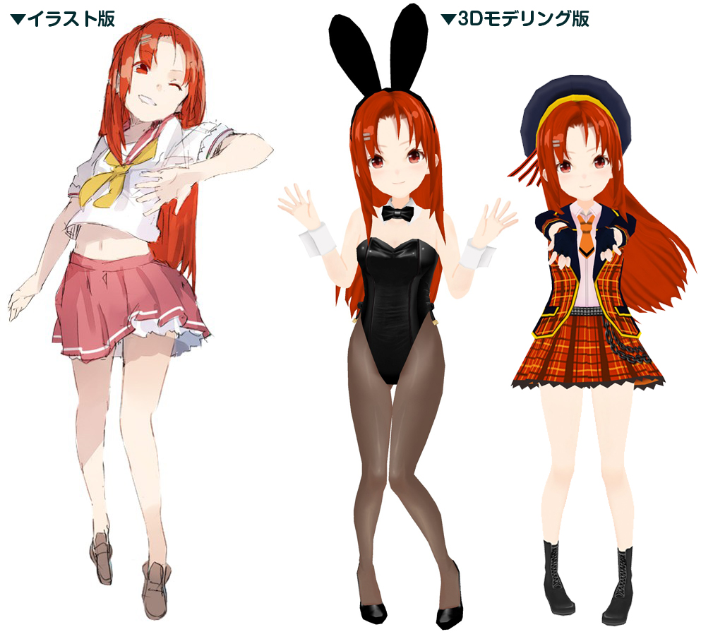 東京ハーレム イラストと3Dモデリングの比較