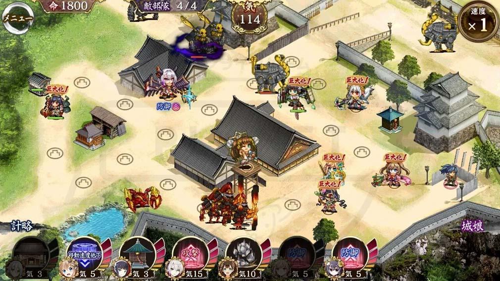 御城プロジェクト:RE CASTLE DEFEN(城プロ) プレイスクリーンショット