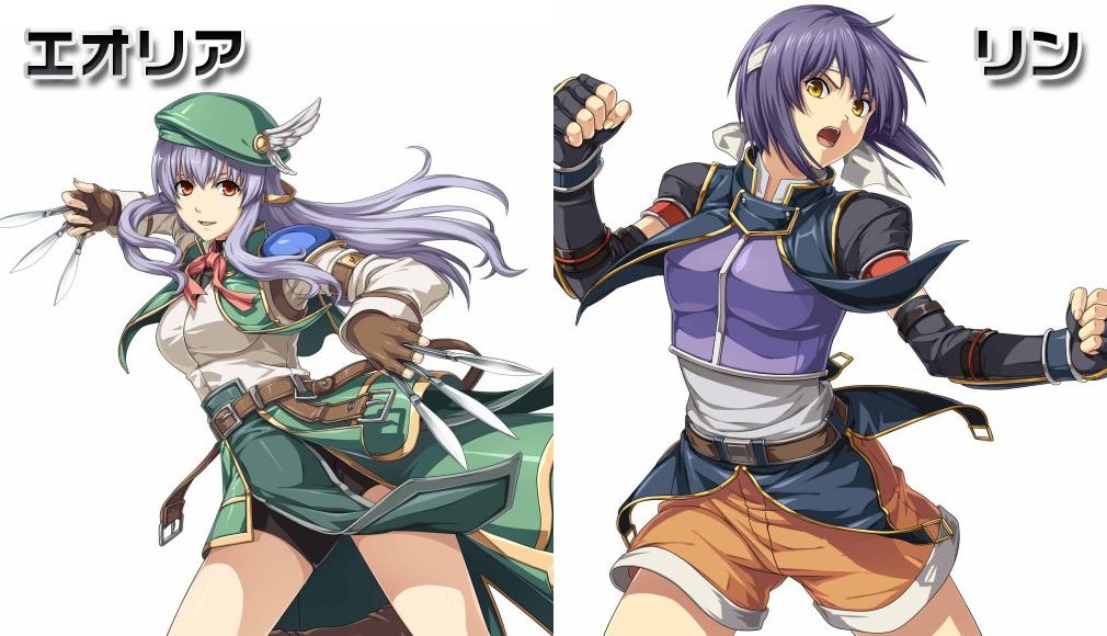 英雄伝説 暁の軌跡(アカツキノキセキ) キャラクター左:エオリア、右:リン
