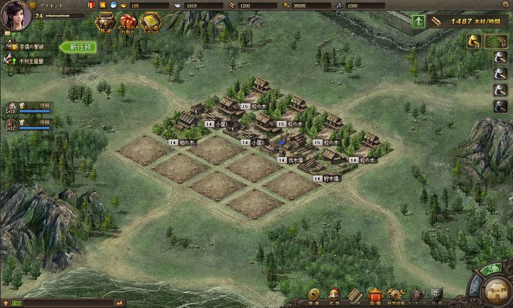 攻城掠地 採掘場