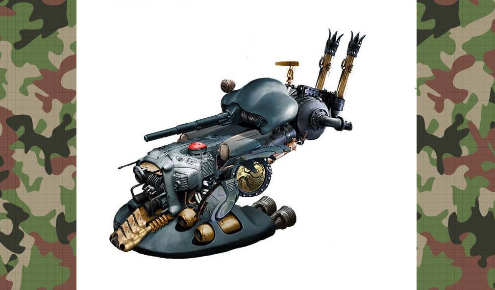 弩龍戦機(ドリセン) 近距離戦闘型