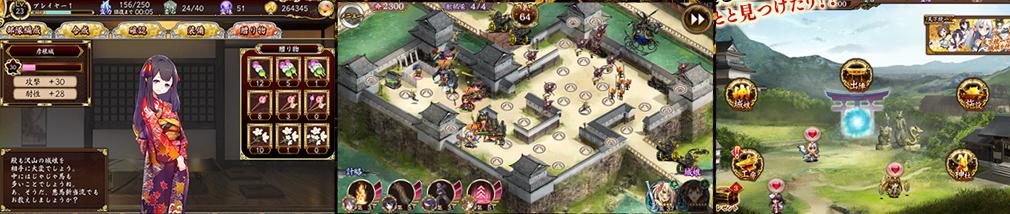 御城プロジェクト:RE~CASTLE DEFEN(城プロ) 城姫、合戦、施設