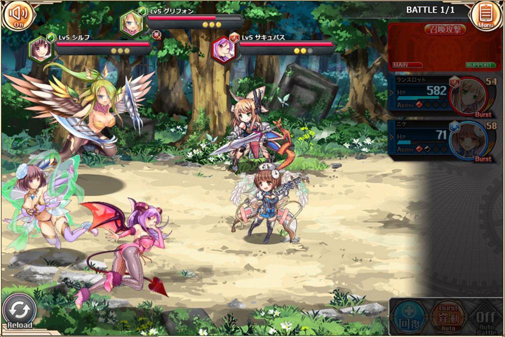 神姫プロジェクト バトル画面
