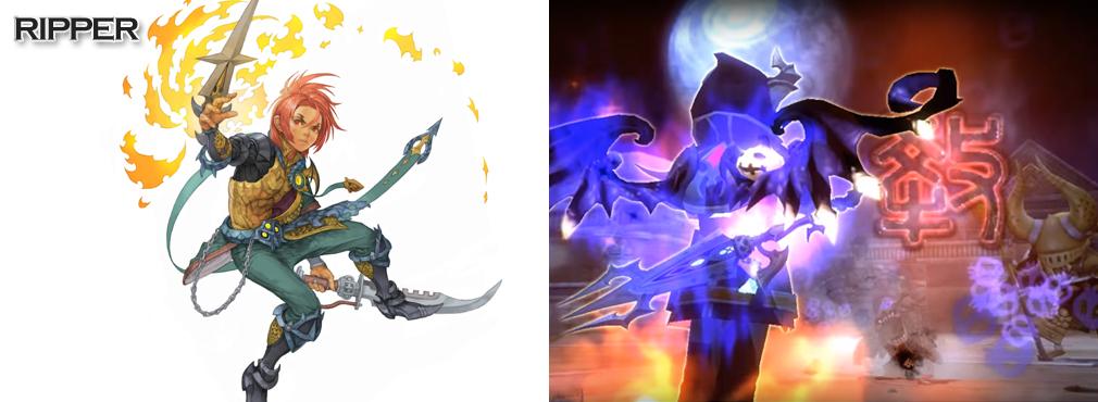 ドラゴンネストR(ドラネス) 3次職リッパー(前職チェイサー)