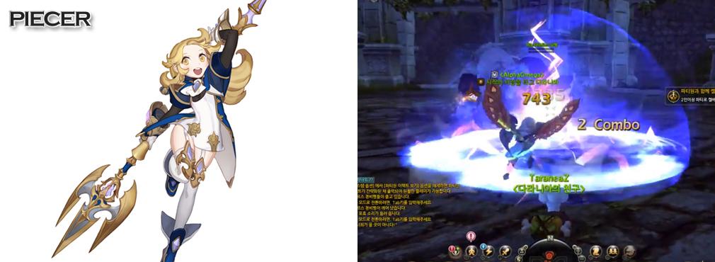 ドラゴンネストR(ドラネス) 2次職ピアサー