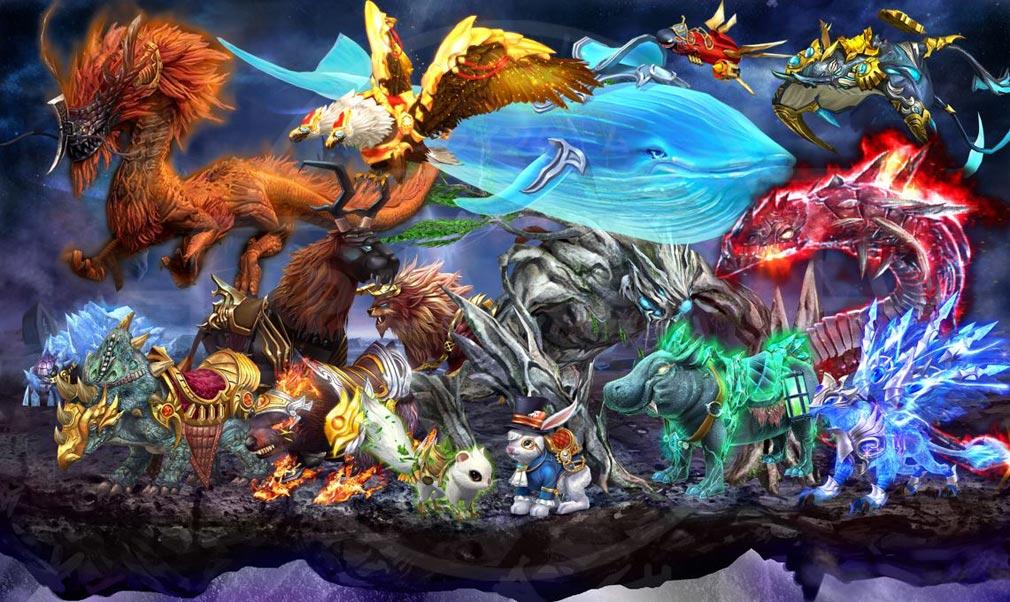 ワールドエンドファンタジー 選ばれし勇者 多種多様な『霊獣』と呼ばれる乗り物のイメージ