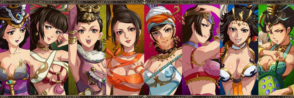 月華美人 七つの神器 美女一覧画像