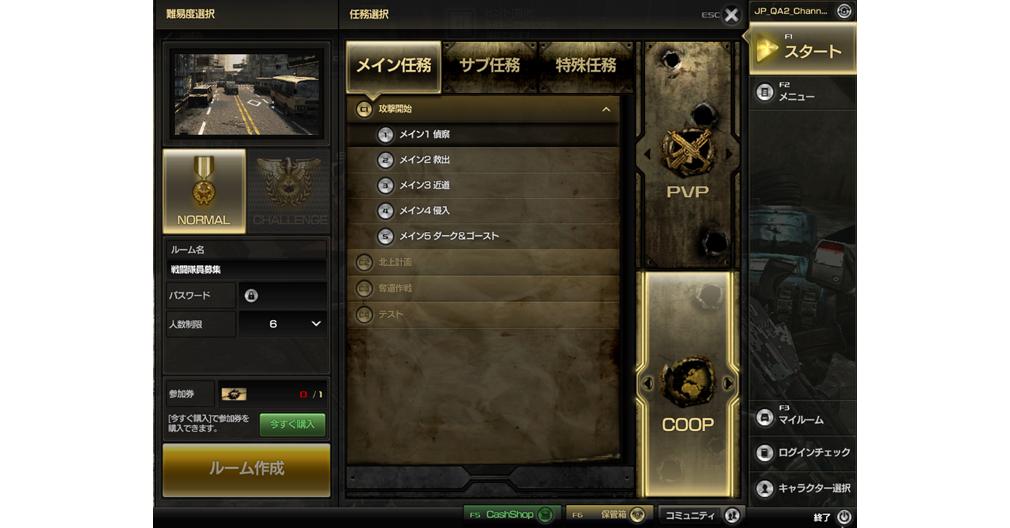 HOUNDS(ハウンズ) ミッション選択スクリーンショット