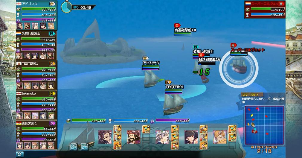 蒼海の武装商船(プライヴァティア) 協力プレイ画面