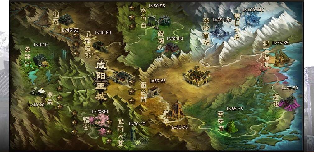 月華美人 七つの神器 マップ