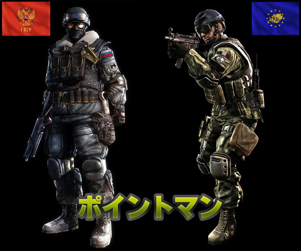 AVA(Alliance of Valiant Arms) NRF/EUポイントマン
