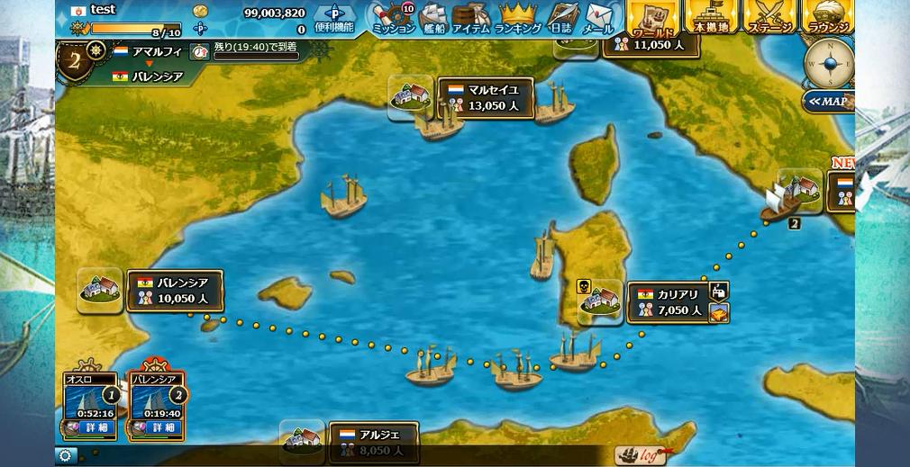 蒼海の武装商船(プライヴァティア) 交易路