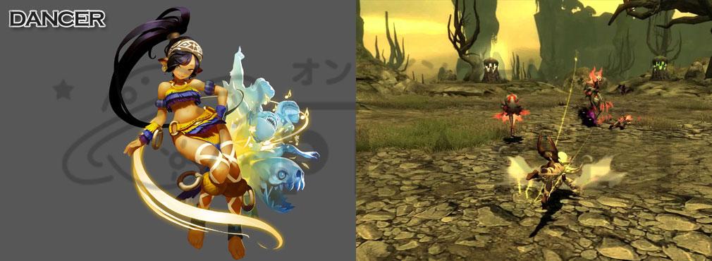ドラゴンネストR(ドラネス) 2次職ダンサー